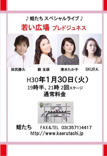 FE92C43A-7150-45C1-858B-7472CCB265BA